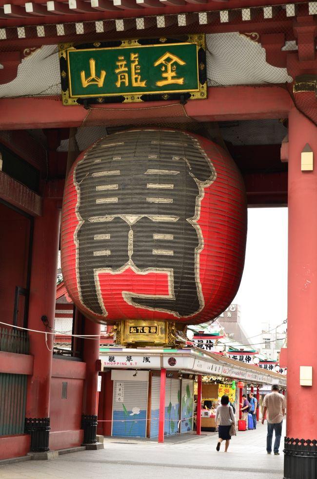 一人でも気楽にちょこっとお出かけできます。<br />とは言え、私は京都。柵からの逃避行です。<br /><br />浅草は下町風情の残る素敵な町です。<br />小さな演芸場に、小さな遊園地。<br />そこで出会うお人たち。<br /><br />旅は道連れ、世は情けですね。