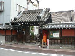 日本の旅 関西を歩く 大阪府堺市、勝ち馬に乗る名人・三好 政勝が建立した善長寺周辺