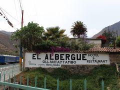 初の南米 ペルー訪問記⑤~オリャンタイタンボ宿泊編~