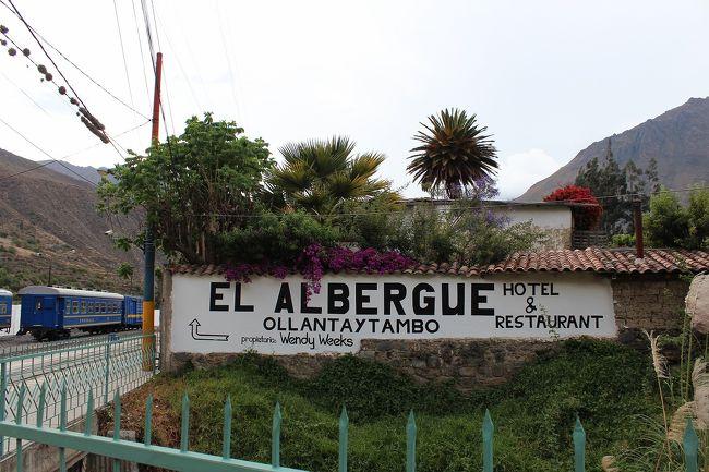 いつかは行きたいと思っていた南米ペルー。ナスカの地上絵、天空都市マチュピチュ、クスコの街並み、チチカカ湖、大都市リマ・・・。<br /><br />それぐらいしか知らなかったが、行ってみて想像以上に良かったです。また行きたい国がひとつ増えました。<br /><br />3日目は、リマを早朝に発ち、飛行機でクスコへ、クスコからピサックのマーケットやアルパカ牧場を経由して、聖なる谷の町オリャンタイタンボ遺跡を見学しました。<br /><br />オリャンタイタンボで泊まるのは、高地順応のためです。クスコへはまた2日後に戻ってきます。 <br /><br />オリャンタイタンボでは、エル・アルベルゲに泊まりました。選択肢は少なかったのですが、レストランが秀逸で良かったです。<br /><br />まさかの宿泊客アウトサイドには参りましたが、アルパカを美味しくいただきました。<br /><br />http://www.elalbergue.com/en/ollantaytambo-hotel