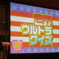 「TABiフェス2012」でクイズ大会に参加! 海外航空券をゲットできるかな? @関空