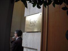 Bonjour Paris 1週間 2003年3月