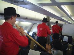 スイス経由でドイツ、チェコ、オーストリアの中欧3カ国旅行9日間 2005年8月