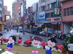 イ尓好 二度目の台北 2007年1月