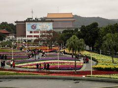 イ尓好 ぐるりと台湾一周 2011年2月