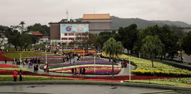 イ尓好(ニーハオ・リーホー)は台湾中国語で「こんにちは」です。<br /><br />写真は台北の2011年台北国際花博覧会です。 <br /><br />これまで台湾へは二度行っていますが、台北とその周辺だけでした。<br />台北以外の台湾も行ってみたかったので、ツアーに参加し、台湾を一周しながら、点燈上げ体験や、台北で開催されていた花博覧会なども見物できました。<br /><br /> <br /><br />再見(ツァイゲン) / 拜拜(バイバイ)さようなら