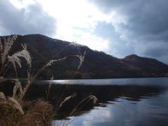 秋を先取り榛名湖、榛名山/群馬・榛名