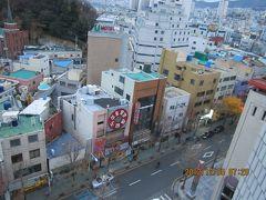 初めての 釜山 一人旅 2日目