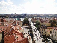 夏休み 中欧3都周遊 プラハ 前篇