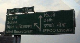【出張、出張】カレーが恋しいからインドへ行くわけで… =後編=