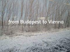 ブダペストからウィーンへ ~電車移動&ホテル~