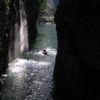 九州⑤ 高千穂峡・草千里 「草千里馬の糞避け冬の旅」