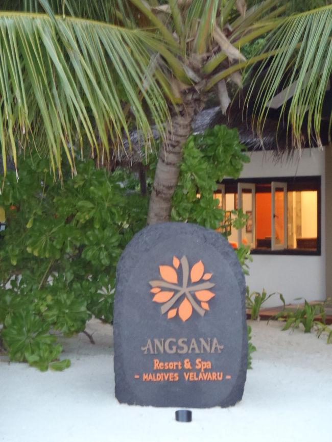 2006年11月に完成したアンサナ・リゾート&スパ・モルディブ・ヴェラーヴァルは、<br />マーレ空港から水上飛行機で35分、ダール環礁に浮かぶ1周歩いて20分ほどの小さなリゾート。<br />もともとビーチヴィラしかなかったこのリゾートに水上コテージがオープンしたのは2009年7月。<br />水上コテージは本島とはつながっておらず、完全に独立した空間。<br />プライバシーが抜群なので、芸能人がハネムーンでやってくることも!<br />短い滞在時間でしたがレポートいたします!