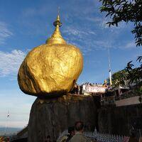 ミャンマーの旅(ゴールデンロック)
