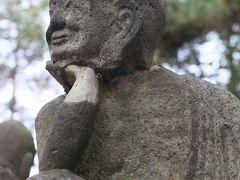 アイラブ仏像めぐり 川越 喜多院五百羅漢