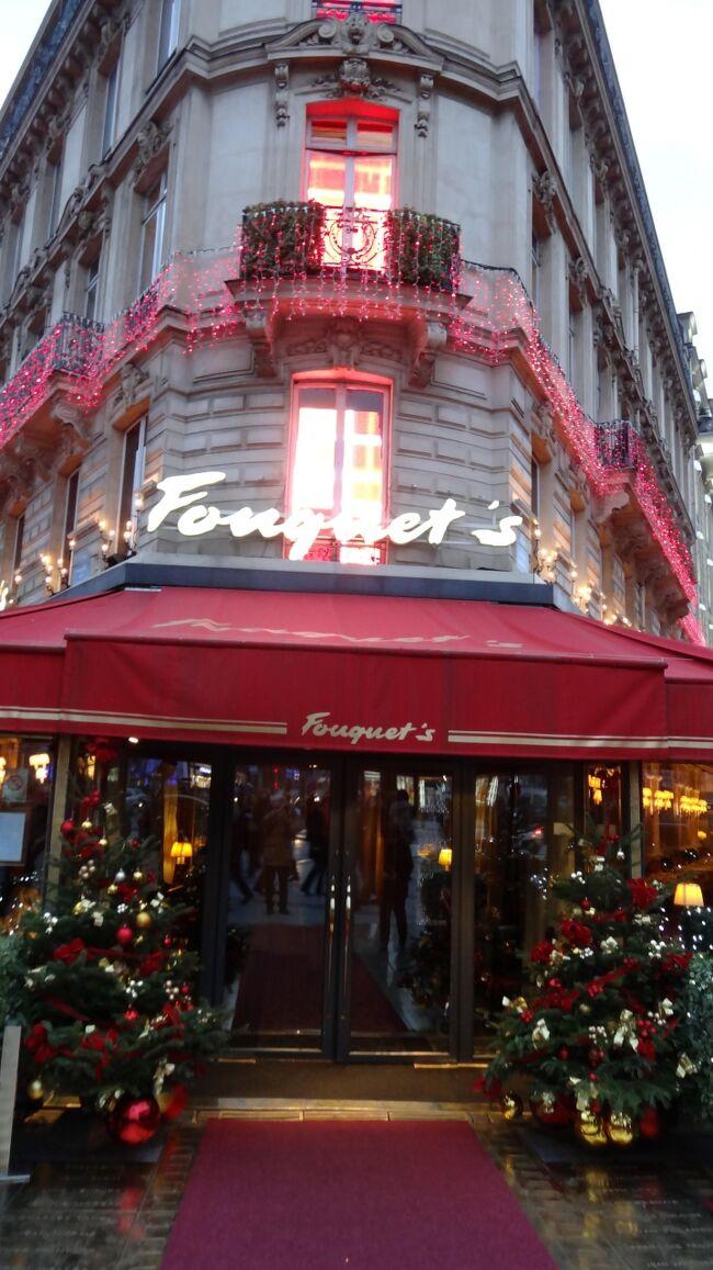 パリに行きたいなぁと思ってから<br />10年の時が流れていました。<br />3度目で10年振りPARISにやって来てきました。<br />早速心弾む街歩きにホテルを飛び出しました。<br />よろしければ♪ご一緒に歩きませんか。