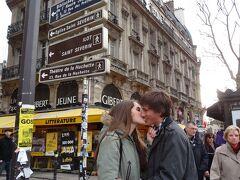「愛の休日」~ パリを一緒に その2