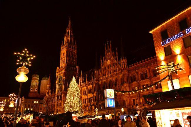 2013年、明けましておめでとうございます。<br /><br />ウカウカしていたら季節外れになってしまいましたが…<br /><br />昨年12月のクリスマス直前に、ミュンヘンのクリスマスマーケットに行ってきました。<br /><br />憧れの、本場ドイツのクリスマスマーケット。<br /><br />ぼんやりと明るい市庁舎の前にキラキラと立ち並ぶストール、そして世界中から集まった人々の楽しげな姿…<br /><br />コレ、コレ!わたしが見たかった光景は、コレだ!<br /><br />思わず、うるうる…<br /><br />翌日は、欲張ってミュンヘンから鉄道でお隣オーストリアのザルツブルクへ。<br /><br />7年前に訪れた時の記憶がよみがえり、とてもセンチメンタルな気分に。<br /><br />ザルツブルクのクリスマスマーケットも、想像以上に規模が大きく、あったかい雰囲気があり大満足。<br /><br />クリスマス直前に、ミュンヘン&ザルツブルクのクリスマーケットをハシゴした旅行記です。