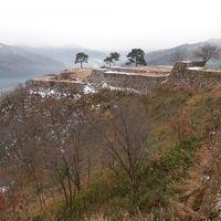 竹田城跡へ、銀世界とはならなかったが・・