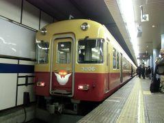 121216 姫路モノレール跡探訪(1) 京阪旧3000系