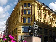オスロ_Oslo 衝撃のテロ!先進思想と言われる北欧も移民問題に揺れる
