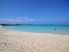 JAL修行~12年9月 与論島 *台風の猛威 #奄美群島その2~