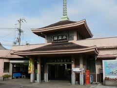 日本の旅 関西を歩く 大阪府貝塚市の水間観音駅周辺