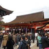 2013年 初詣&寺社めぐり