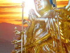 和歌山の旅行記