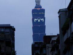 2013年、台北101のカウントダウン花火を見に。 2日目