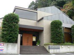 日本の旅 関西を歩く 大阪府河内長野市の河内長野駅、「すだれ資料館」周辺