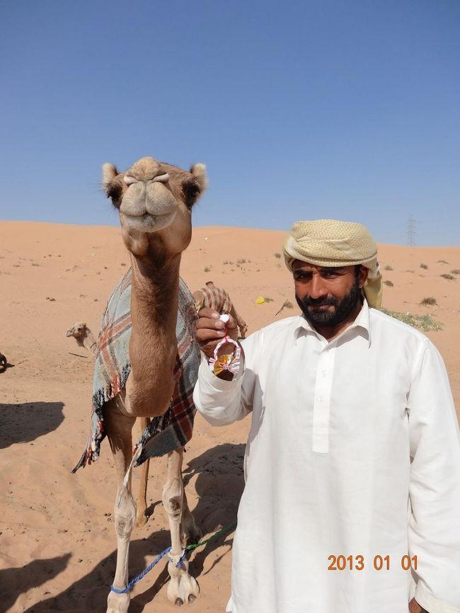 UAEの砂漠に囲まれた道を自ら運転したい!<br />ラクダも見たい!<br />ってことで、<br /><br />レンタカーを借り、そしてアルアインを目指しました。<br />その後、レンタカーでドバイの名所を廻りました。<br /><br />初UAE訪問で、<br />一人でのレンタカーの旅となりました。<br /><br />安全に!!!を、第一にでした(^o^)/<br /><br /><br />1日目 ドバイ<br />http://4travel.jp/traveler/zezeze2100/album/10738309/<br />2日目 オマーン の マスカット<br />http://4travel.jp/traveler/zezeze2100/album/10738039/<br />3日目 アルアイン & ドバイ  ← ☆☆ この日 ☆☆<br />http://4travel.jp/traveler/zezeze2100/album/10738055/<br />4日目 アブダビ<br />http://4travel.jp/traveler/zezeze2100/album/10738147/