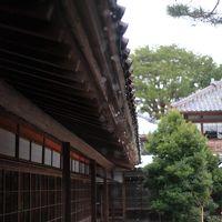 2013・冬 新潟の旅 ◆ 2日目 北方文化博物館と新潟せんべい王国