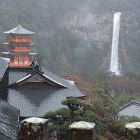 雨の熊野三山巡り
