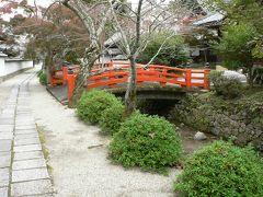 日本の旅 関西を歩く 大阪府河内長野市の「女人高野」と呼ばれる金剛寺(こんごうじ)周辺