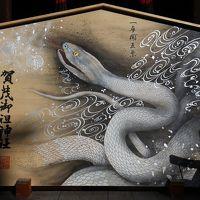 京都を歩く(143) 2013年巳年 蛇にちなんだ寺社へ初詣&八坂神社「かるた始め式」見学