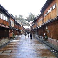 2013年1月 金沢旅行 ひがし茶屋街