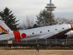 所沢航空発祥記念館で飛行機の歴史を見る