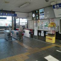 廃線問題で揺れる神戸電鉄粟生線を巡る旅