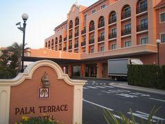2013正月のTDR 1泊目 パーム&ファウンテンテラスホテル