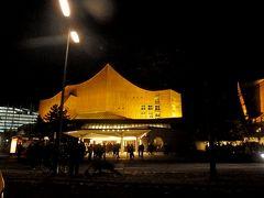 2012.10ベルリン出張旅行,ついでにセルビア10-Lindenbrauでビールと夕食,ベルリンフィル,翌朝ベオグラードへ