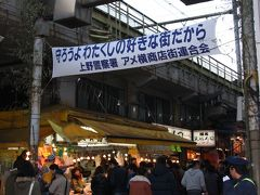 小さな旅 アメ横・年末の雑踏を楽しむ Hustle and bustle of New Year's Eve in Ueno/Okachimachi