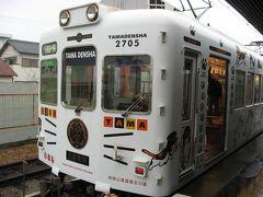 '12 関西周遊2 2日目前半:和歌山(いちご電車・たま電車・おもちゃ電車・和歌山城)