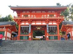 '13 関西周遊9 6日目前半:京都(清水寺・八坂神社・三十三間堂)