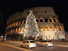 30年ぶりにローマへ~遺跡と教会めぐり