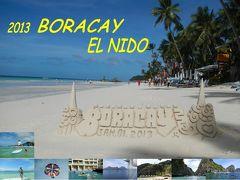 2013 BORACAY ・ EL NIDO