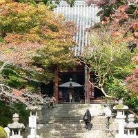 日本の旅 関西を歩く 大阪府河内長野市の観心寺(かんしんじ)周辺