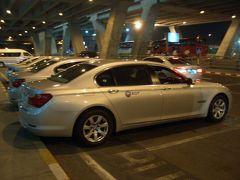 タイ、バンコク(BKK)スワナプーム空港から市内へ、タクシー(TAXI)、リムジン、エアポートリンク(列車)の乗り方!