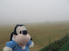 グーちゃん、インドへ行く!(霧中のガンジーさんのお墓編)