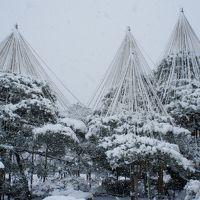ほくほく線で行く冬の金沢&囲炉裏の宿「和田屋」